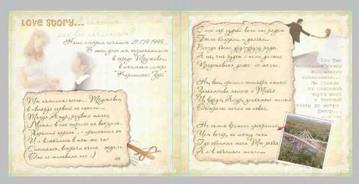 пергамент клипарт: